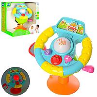 Автотренажер на присоске для малышей