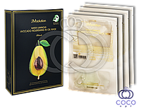 Питательная маска JMsolution Water Luminous Avocado Nourishing In Oil Mask с авокадо поштучно