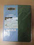 Постельное белье шелковый атлас Green, фото 2