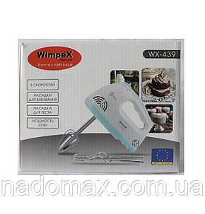 Миксер ручной WimpeX WX-439 5 скоростей 200W, фото 2