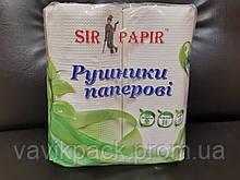 Бумажные полотенца Sir Papir (2 шт)