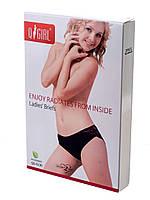 Набор женских трусов Q-girl QG-5130. Оптом.