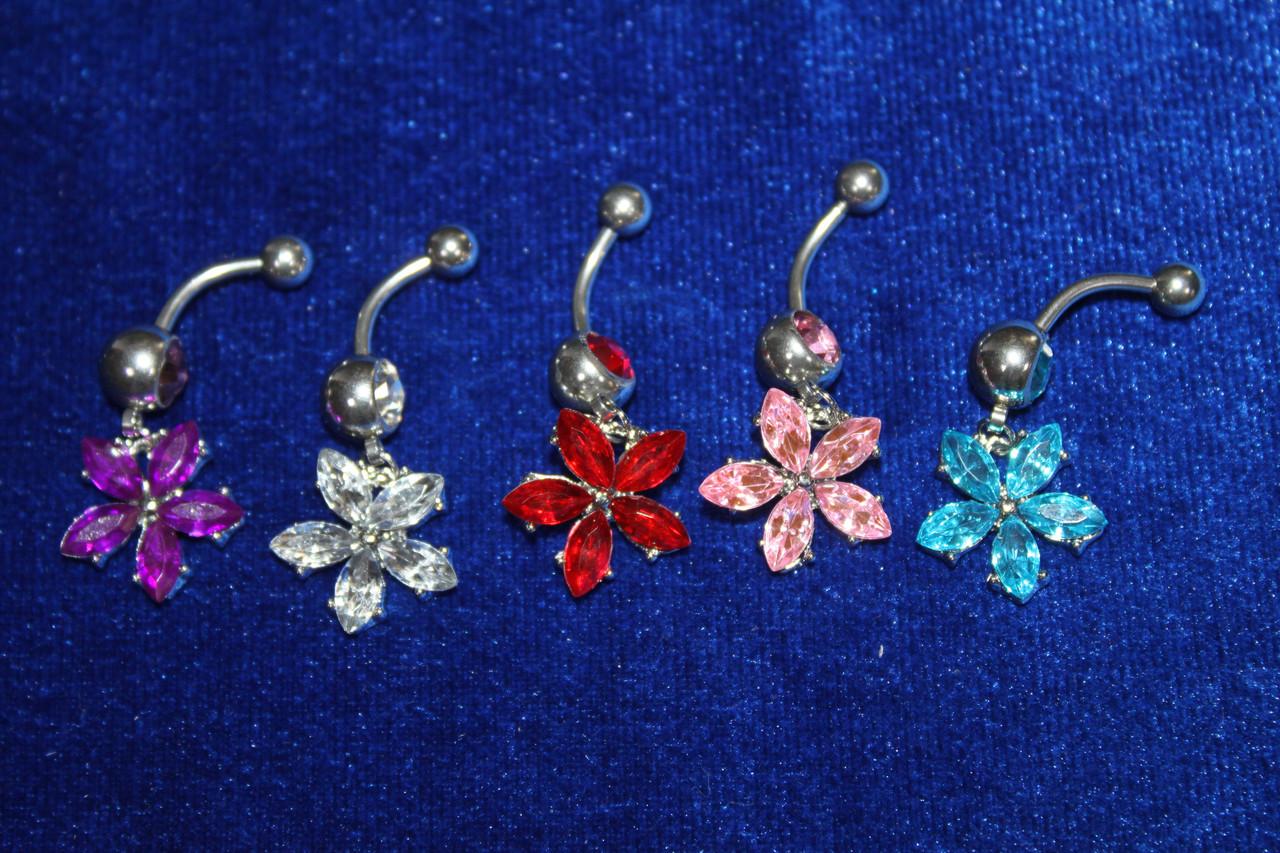 Изысканное украшение для пирсинга пупка цветок с камнями медицинская сталь 1 шт. 35 мм
