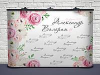 Баннер качественный на Свадьбу 300х200 см, Плотная бумага 130 гр/м (261), Украина