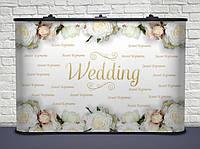 Свадебная Фотозона для 300х200 см, Плотная бумага 130 гр/м (263), Украина