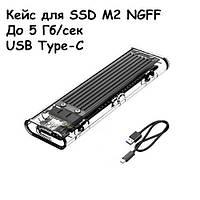 Кейс для SSD диска M2 NGFF 2230, 2242, 2260, 2280, 5Гбс, Orico TCM2F-C3