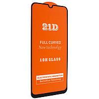 """Стекло 21D Samsung Galaxy A31 - """"Ультра тонкое"""", защитное"""