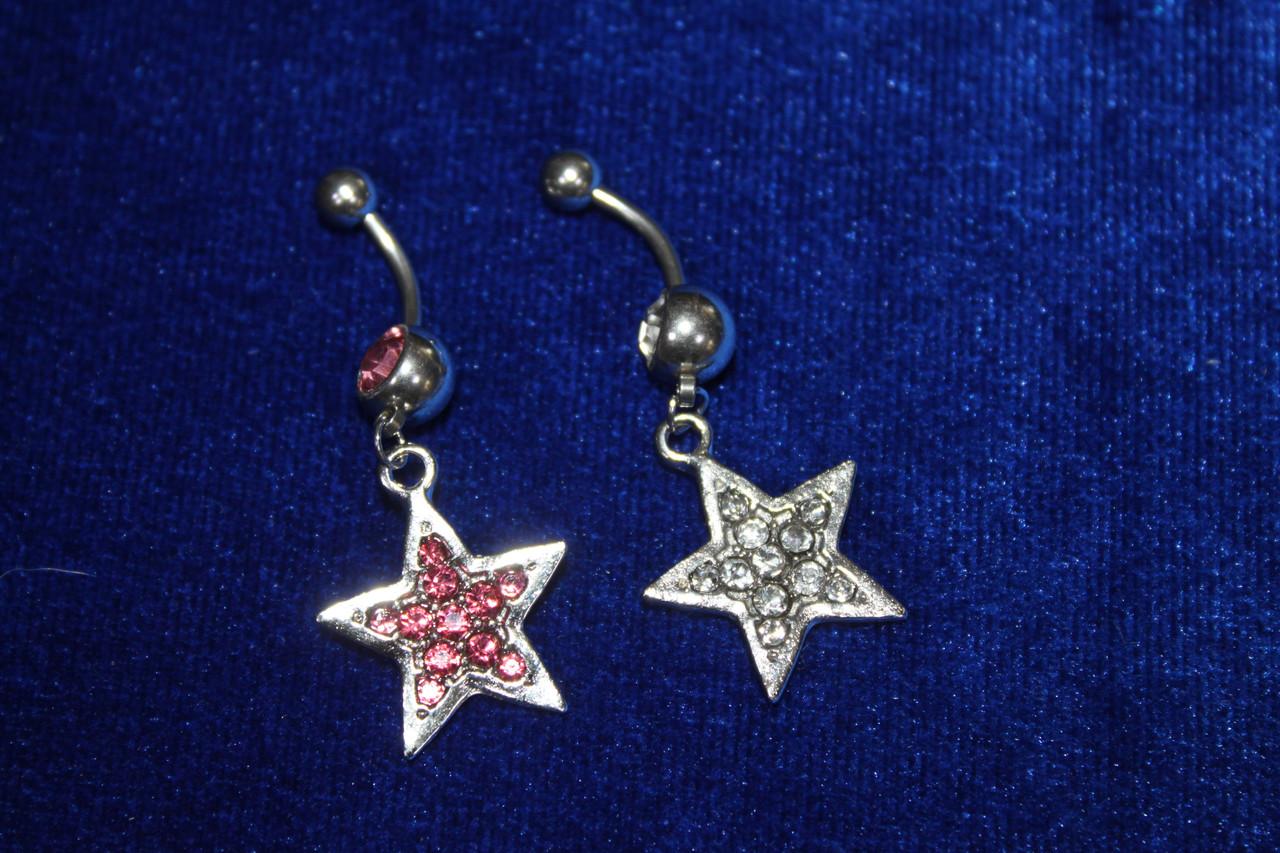 Модная серьга для пирсинга пупка звезда с камнями медицинская сталь 1 шт 45 мм