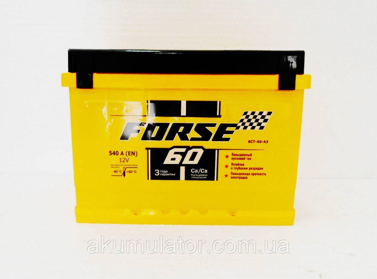 Акумулятор автомобільний   FORSE  60-0 (R+) (540А)