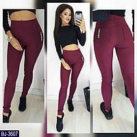 Стрейчевые модные женские джинсы с высокой посадкой арт 205