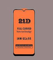 Захисне скло 21D Full Glue для Realme C2 чорне 0,3 мм в упаковці, фото 1