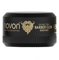 Віск для укладання бороди Novon Barber Club Beard Wax 50 мл
