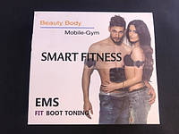 Массажер миостимулятор Smart Fitness Ems Trainer Fit Boot Toning 3 в 1