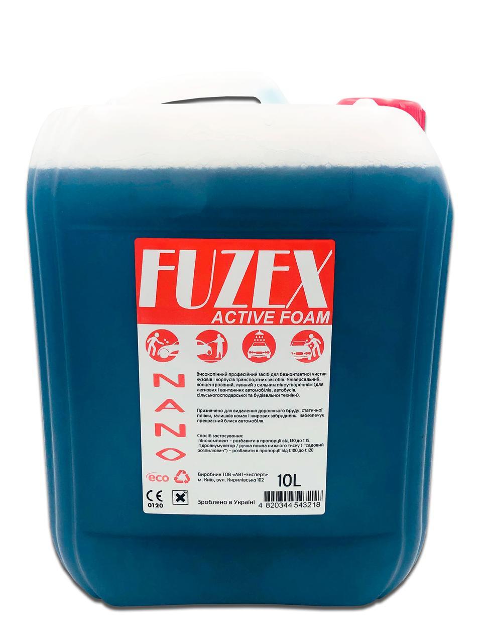 Активная пена 1:10 - 1:15 Fuzex Nano 10 л