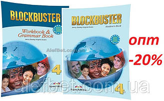 Английский язык / Blockbuster / Student's Book+Workbook. Учебник+Тетрадь (комплект), 4 / Exspress Publishing