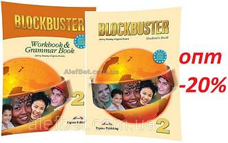 Английский язык / Blockbuster / Student's Book+Workbook. Учебник+Тетрадь (комплект), 2 / Exspress Publishing