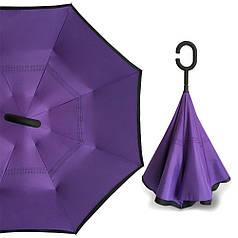 Розумний парасолька навпаки Up-Brella Фіолетовий однотонний смарт парасольку зворотного складання від дощу вітру