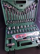 Мужской набор инструментов 1/2 37PC