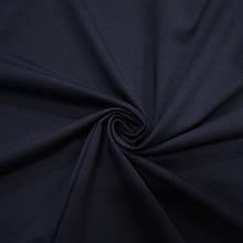 Трикотаж Рибана однотонная, темно синяя, качество пенье. Купить оптом рибану в Украине