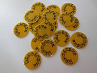 Жетоны круглые с логотипом 50 мм диаметр, фото 1