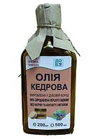 Кедровое масло (200 мл), фото 1