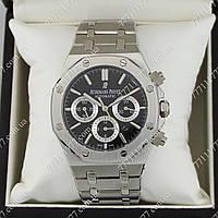 Часы мужские наручные Audemars Piguet ROYAL OAK Silver-Black
