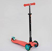 Самокат Best Scooter Maxi терракотовый со светящимися колесами, фото 1