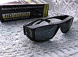 Сонцезахисні антиблік окуляри вело окуляри мото окуляри окуляри рибалк, фото 3