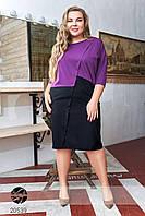 Женское свободное платье больших размеров в стиле колор блок (50-56)