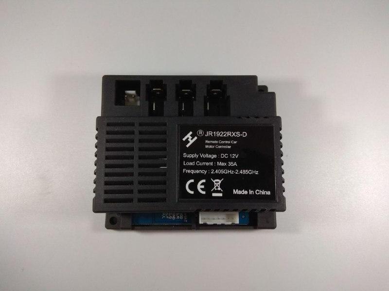 Блок управления детского электромобиля JiaJia JR1922RXS-D 12V 2.405-2.485GHz
