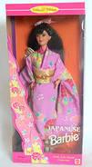 Колекційна лялька Барбі Japanese Barbie Collector Edition 1995, фото 2