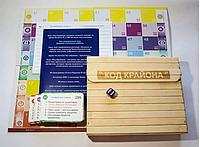 Дополнительный набор к игре Код Крайона: 64 карточки.