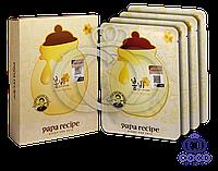 Тканевая маска Papa Recipe Bombee Honey Mask с медом и прополисом (10 штук)