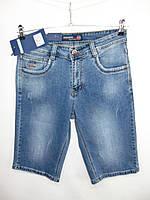"""Мужские джинсовые шорты (30-40) """"Wali"""" LZ-1423"""