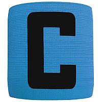 Капитанская повязка на липучке SWIFT Capitans Band Senior, черная (цвета в ассортименте) Синяя