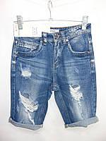 """Мужские джинсовые шорты (27-34) """"Wali"""" LZ-1423"""