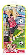 Барби Футболистка / Barbie Made to Move Ultimate Posable Soccer Player, фото 3