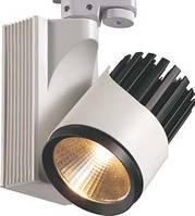 Трековий світлодіодний прожектор 20 Вт