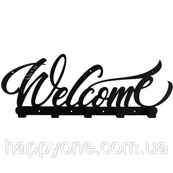 Металлическая настенная вешалка Welcome (черная)