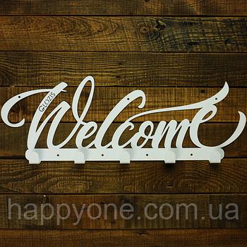 Металлическая настенная вешалка Welcome (белая)