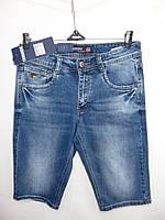 """Мужские джинсовые шорты (29-38) """"Wali"""" LZ-1423"""
