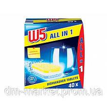 Таблетки для посудомийних машин W5, 40 шт