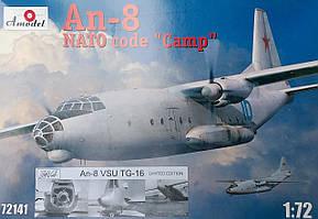 Сборная модель советского военно-транспортного самолета Ан-8 ВСУ ТГ-16 в масштабе 1/72. AMODEL 72141-01