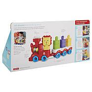 Розвиваюча іграшка Fisher Price Поїзд-пірамідка Веселий Левеня DRG33, фото 9