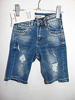 """Джинсовые шорты на мальчика (20-25) """"Wali"""" LZ-1423"""