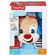 Развивающая игрушка Fisher Price Умный щенок для новорожденных на русском языке (FTF67), фото 10
