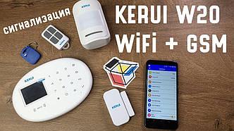 Беспроводная сигнализация Kerui KR-W20, 2,4 дюйма, WiFi, GSM  (комплект стандарт)