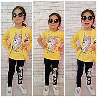Детский костюм спортивный для девочки Осенний Модный желтый костюм с единорогом На возраст 3-5 лет.
