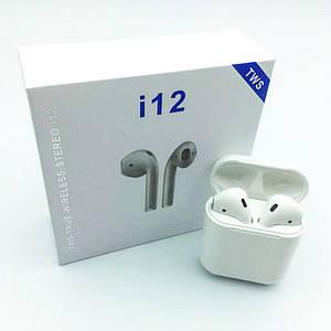 Беспроводные наушники i12 tws белые! акция! супер цена только 1 неделю (комплектация стандарт)