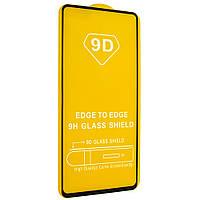 Стекло 9D - защитное SAMSUNG Galaxy A51